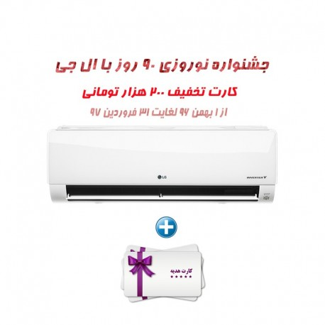 ال جی نکست فایتینگ Next Fighting Inverter 18000